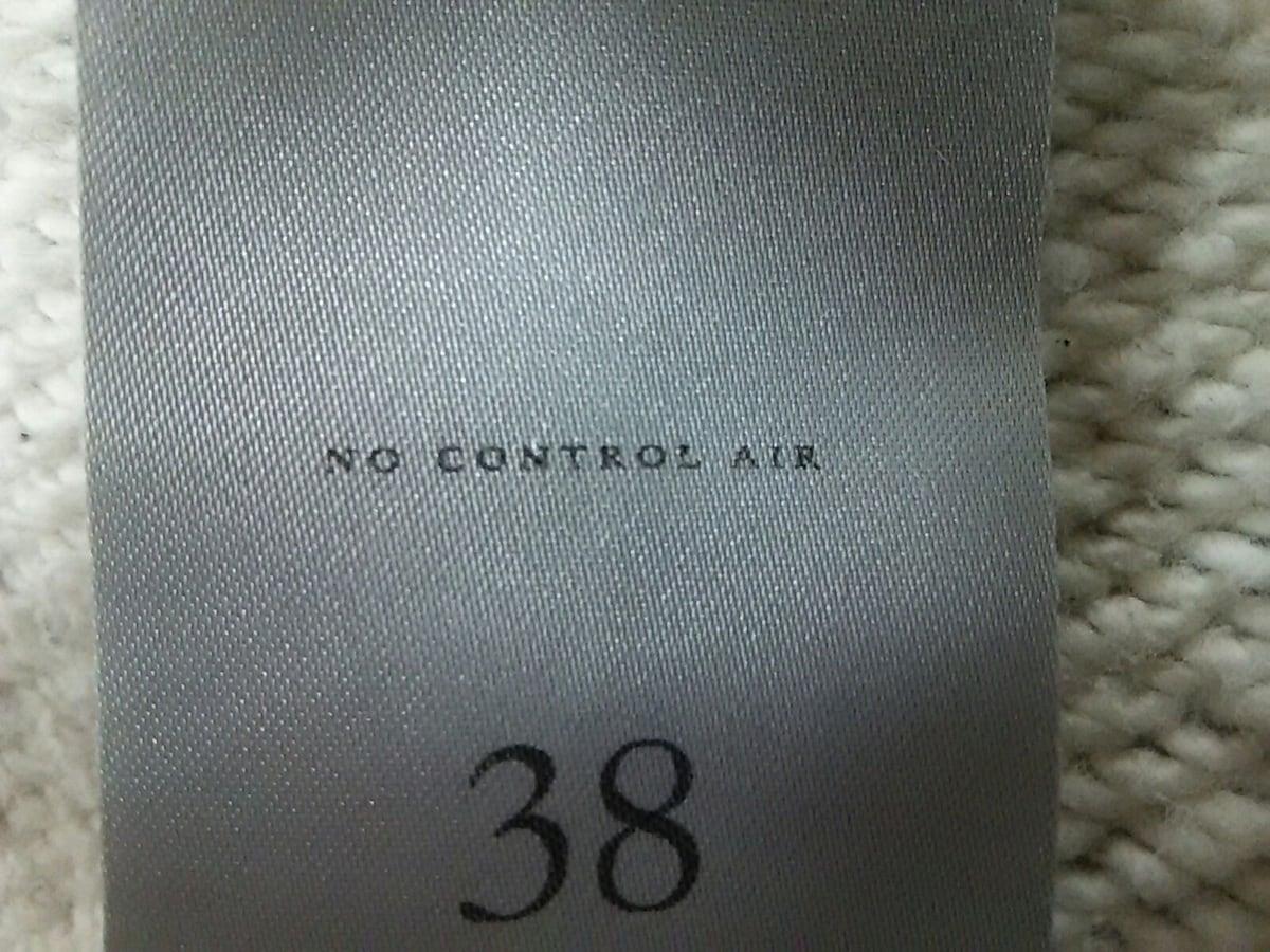 NO CONTROL AIR(ノーコントロールエアー)のブルゾン