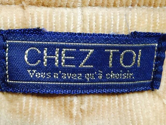 Chez toi(シェトワ)のブルゾン