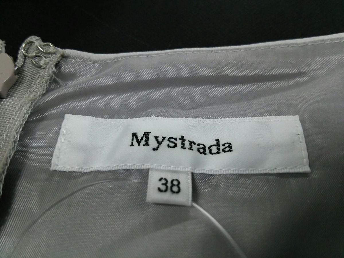 Mystrada(マイストラーダ)のレディースパンツセットアップ