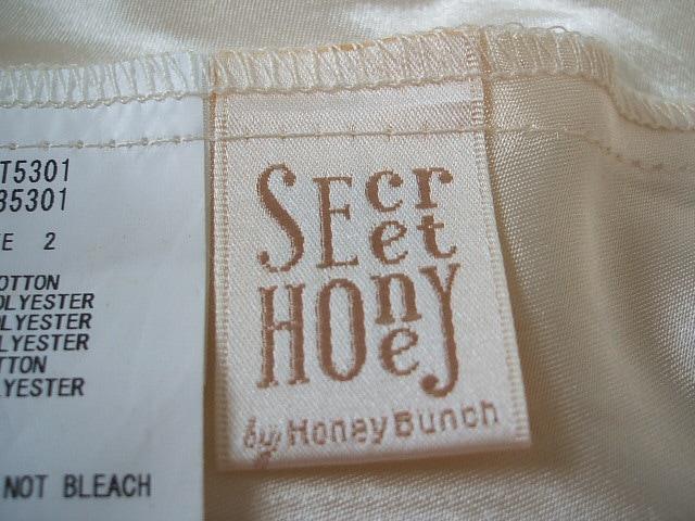 Secret Honey(シークレットハニー)のワンピース
