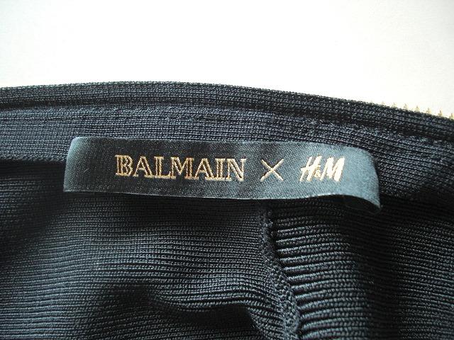 H&M×Balmain(エイチアンドエム×バルマン)のブルゾン