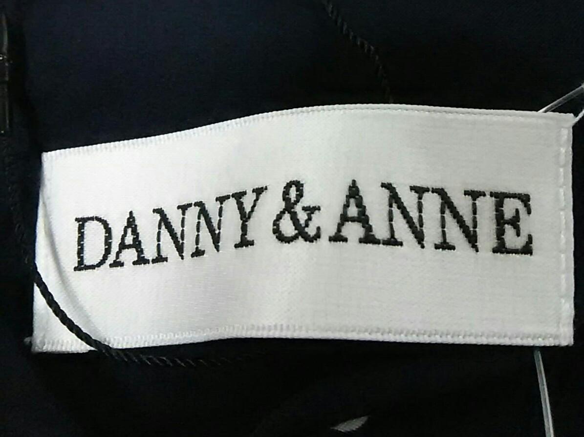 Danny&Anne(ダニー&アン)のオールインワン