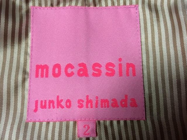 mocassin(モカシン)のスカートセットアップ