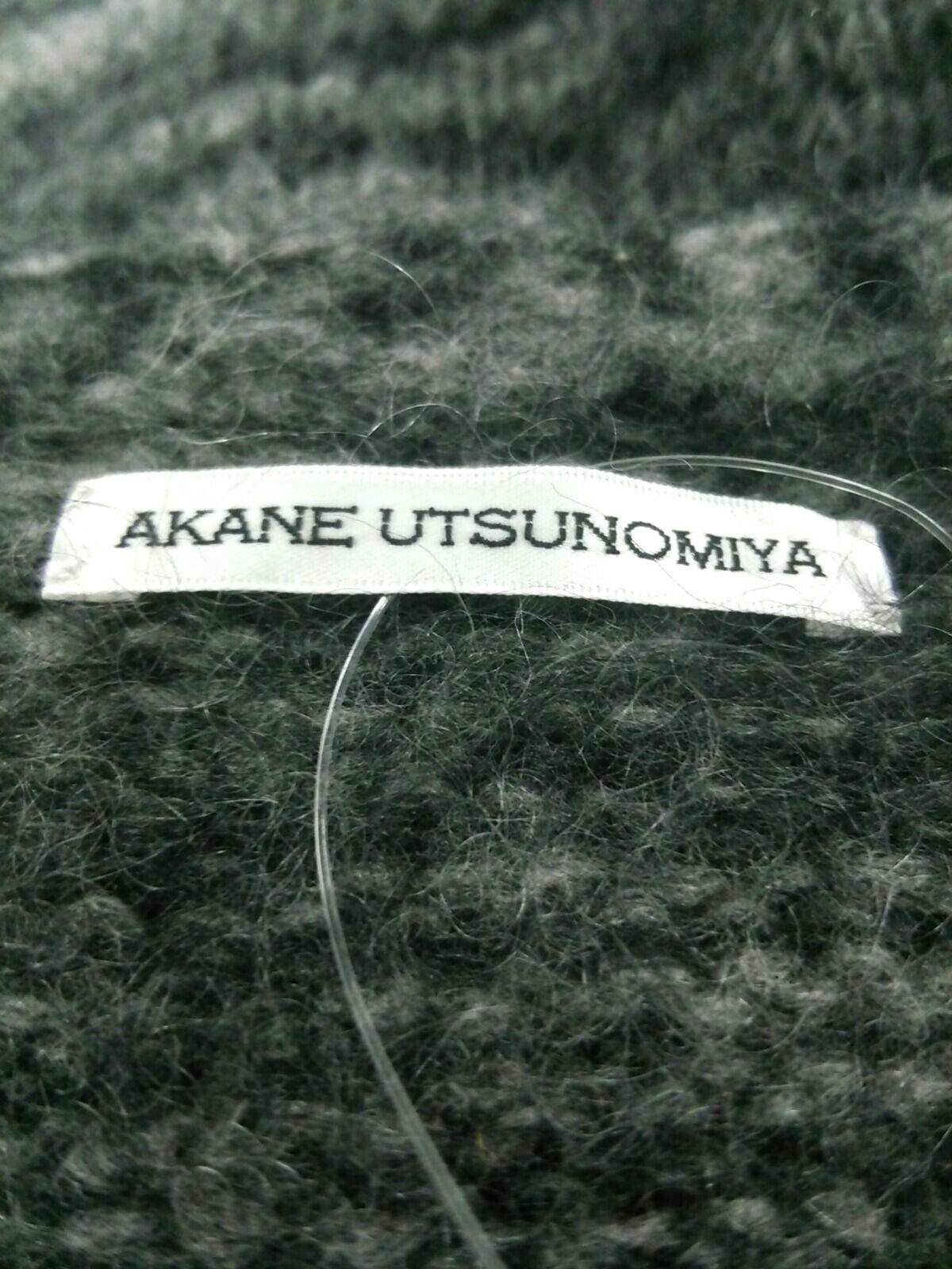 AKANE UTSUNOMIYA(アカネ ウツノミヤ)のカーディガン