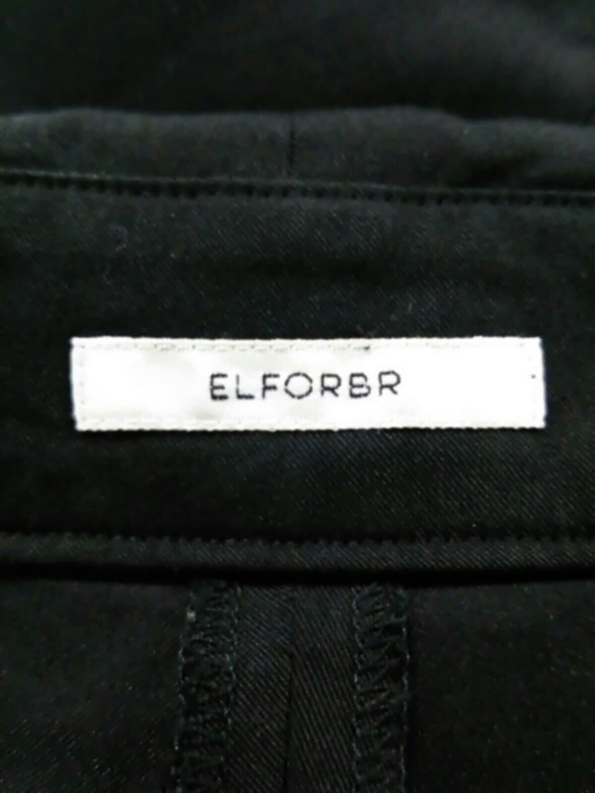 ELFORBR(エルフォーブル)のオールインワン
