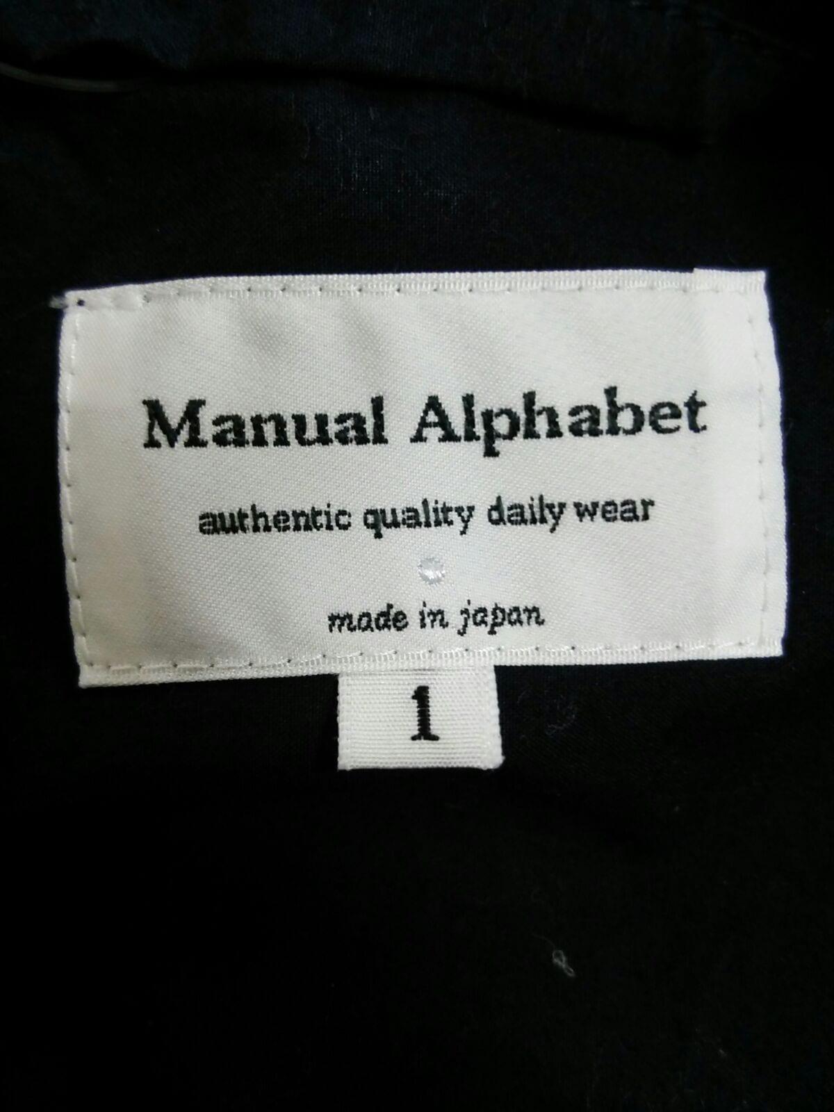 Manual Alphabet(マニュアルアルファベット)のコート