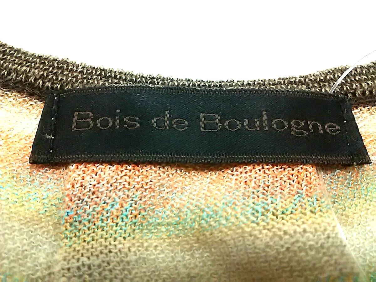 Bois de Boulogne(ボア デ ブローニュ)のワンピース