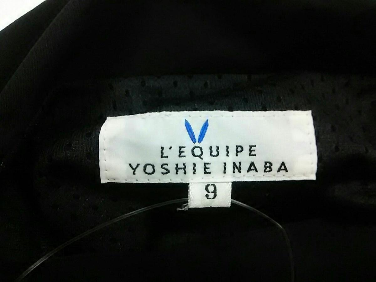 L'EQUIPEYOSHIEINABA(レキップ ヨシエイナバ)のカットソー