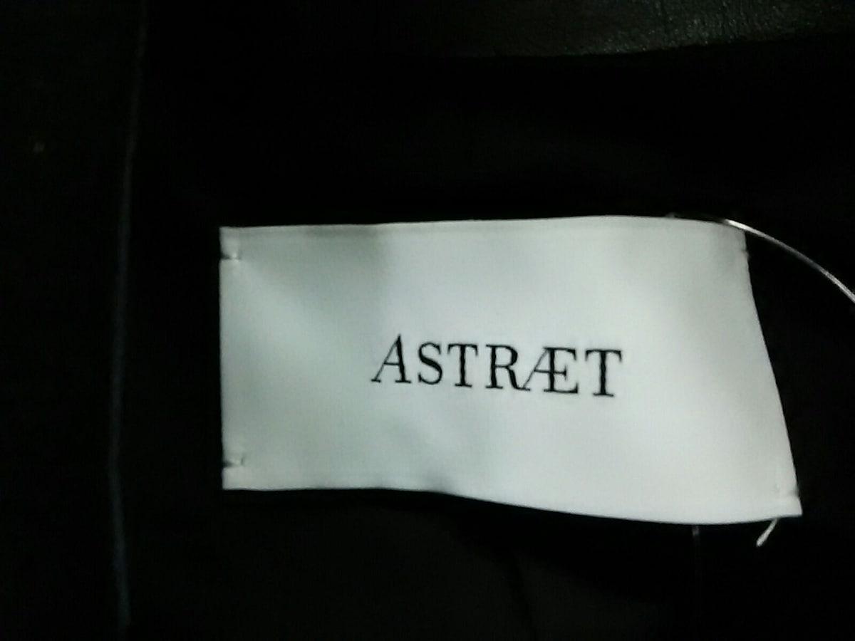 ASTRAET(アストラット)のコート