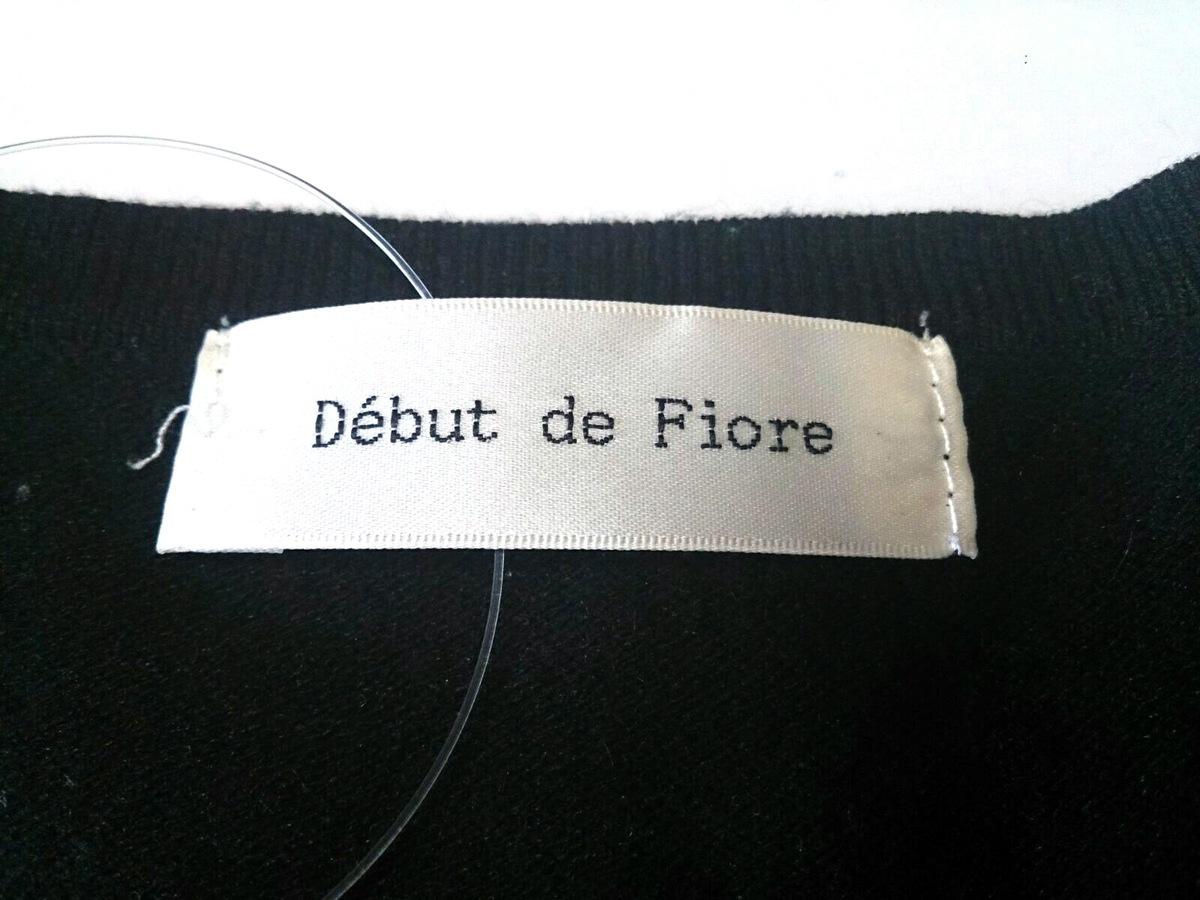 Debut de Fiore(デビュードフィオレ)のカーディガン