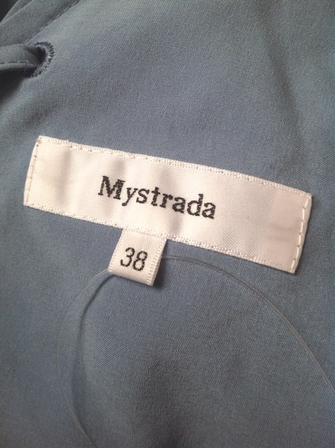 Mystrada(マイストラーダ)のオールインワン
