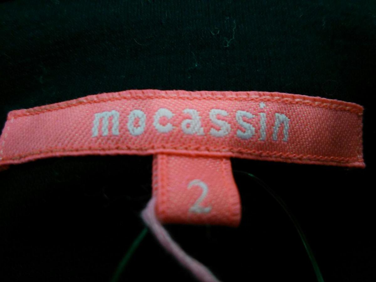 mocassin(モカシン)のジャケット