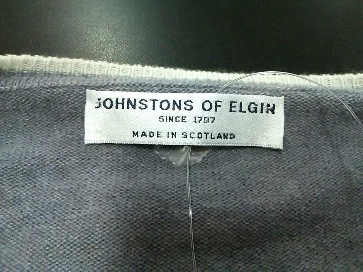 johnstons of elgin(ジョンストンズ)のカーディガン