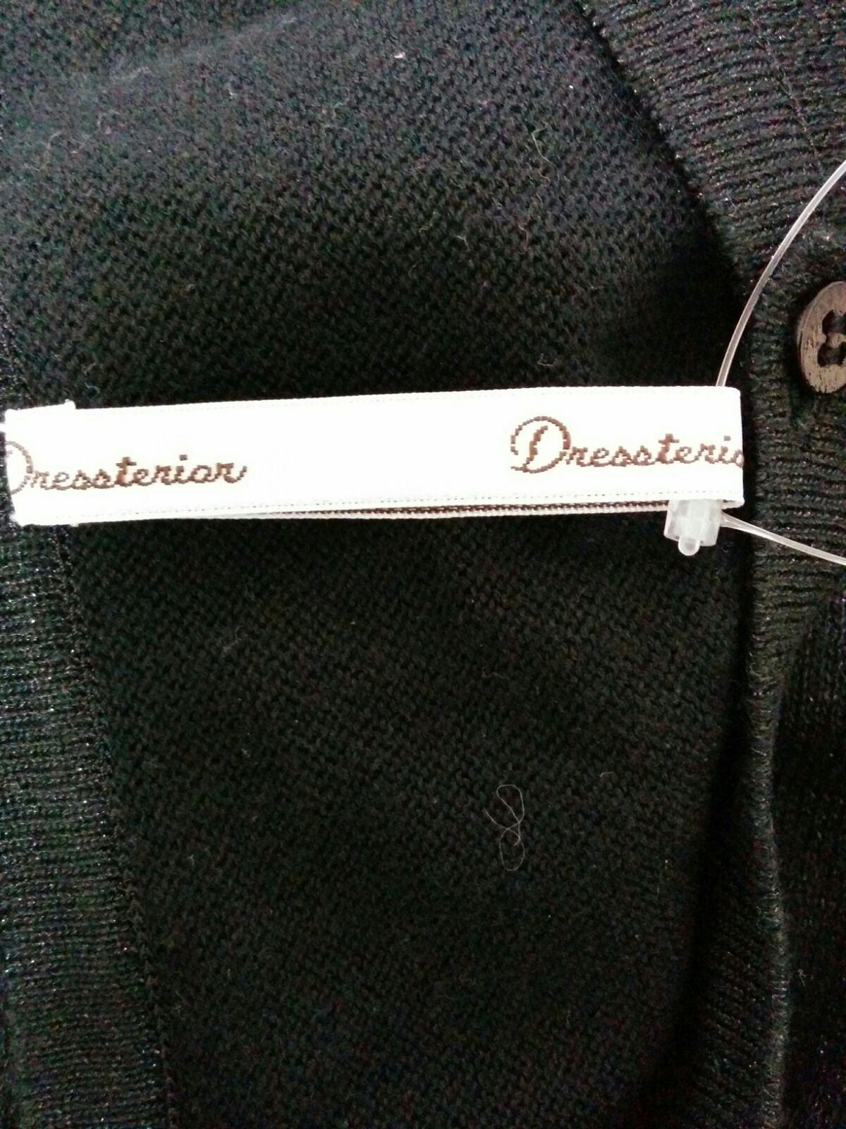 DRESSTERIOR(ドレステリア)のカーディガン