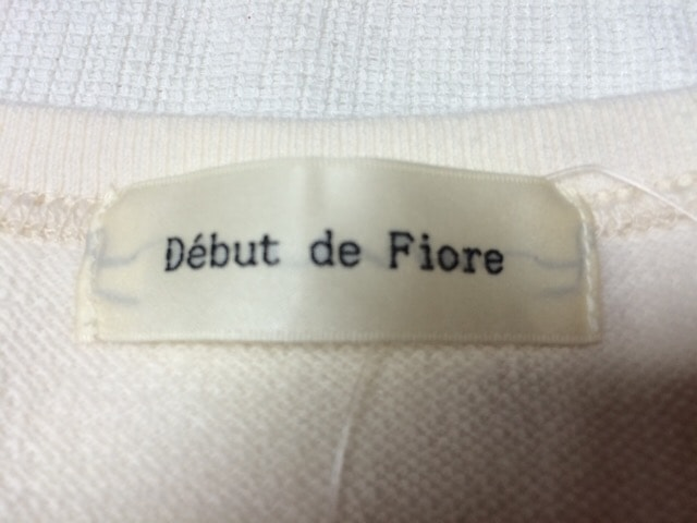 Debut de Fiore(デビュードフィオレ)のトレーナー