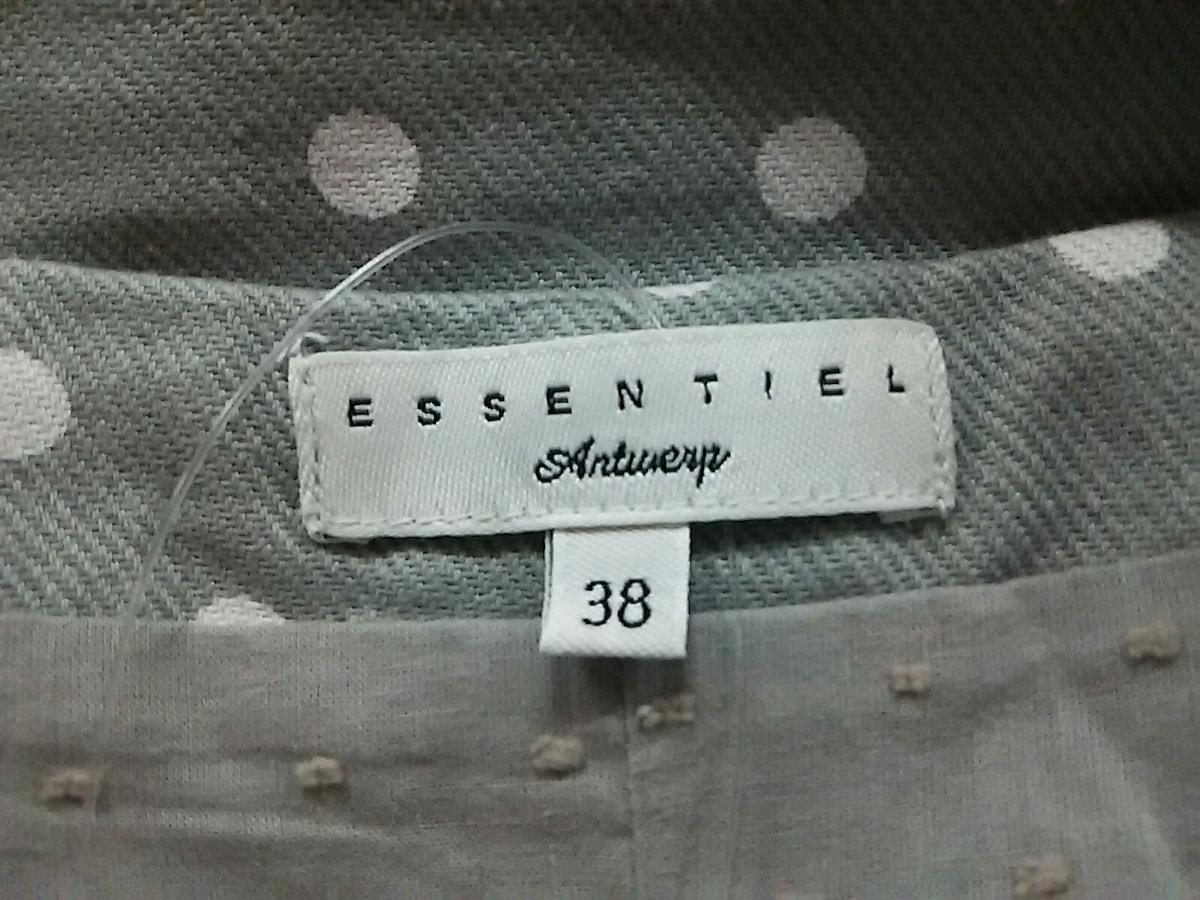 ESSENTIEL Antwerp(エッセンシャル アントワープ)のコート