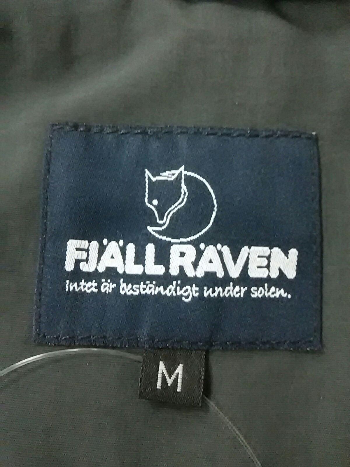 FJALLRAVEN(フェールラーベン)のダウンベスト