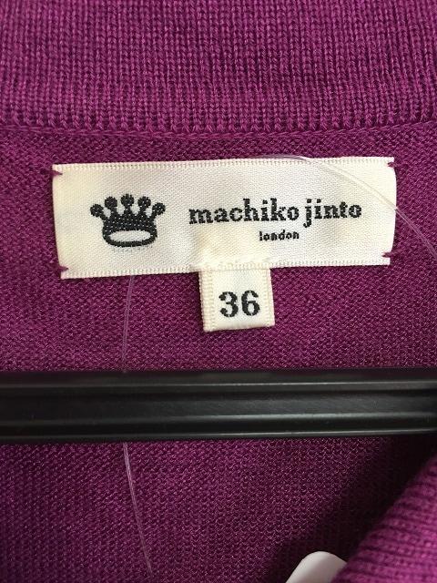 machiko jinto(マチコジント)のカーディガン