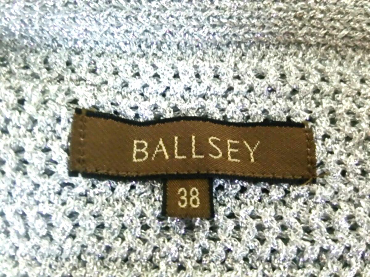 BALLSEY(ボールジー)のマフラー
