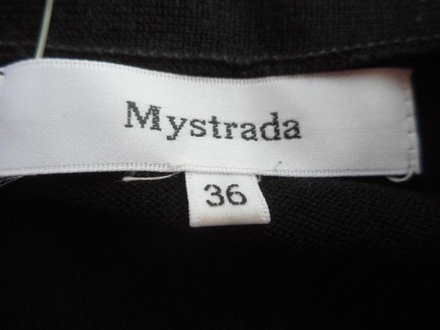 Mystrada(マイストラーダ)のカーディガン