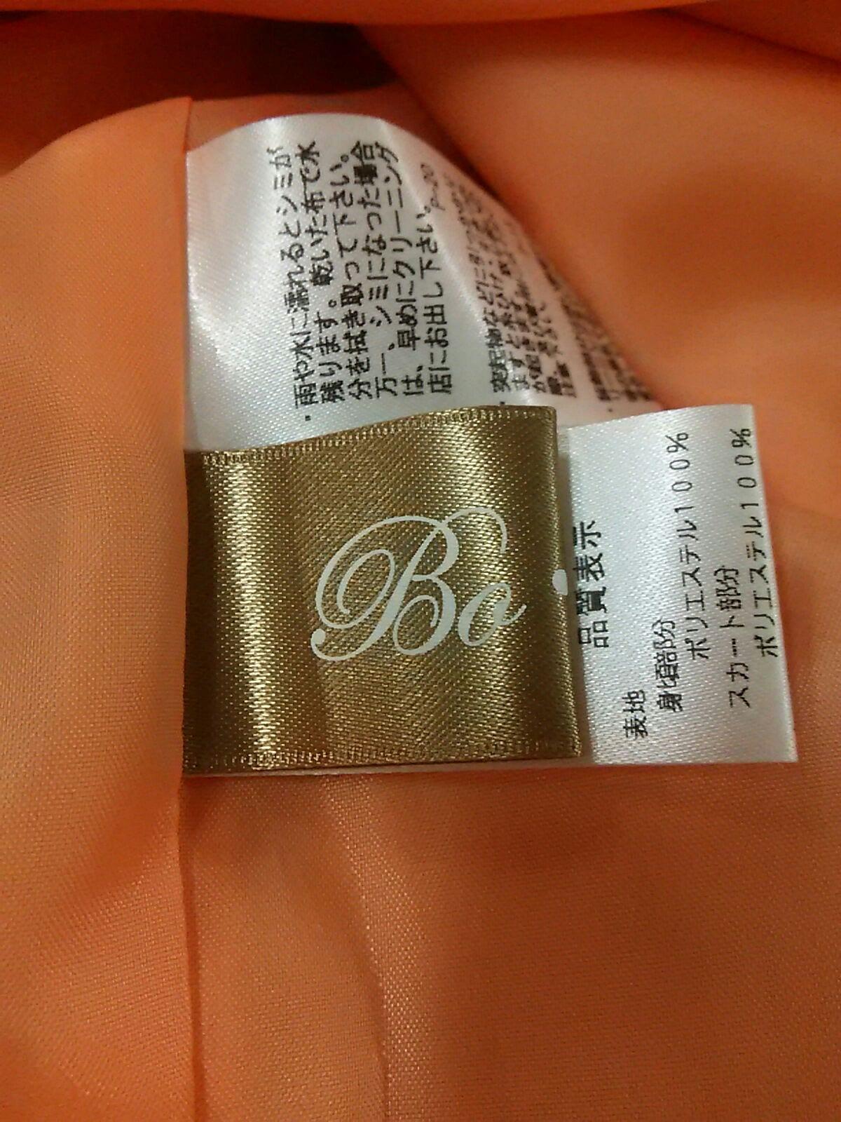 BO・DRE(ボドレ)のワンピース