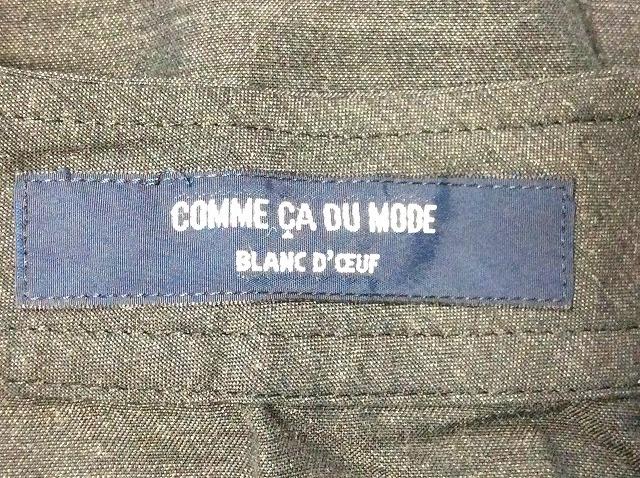 COMME CA DU MODE(コムサデモード)のワンピース