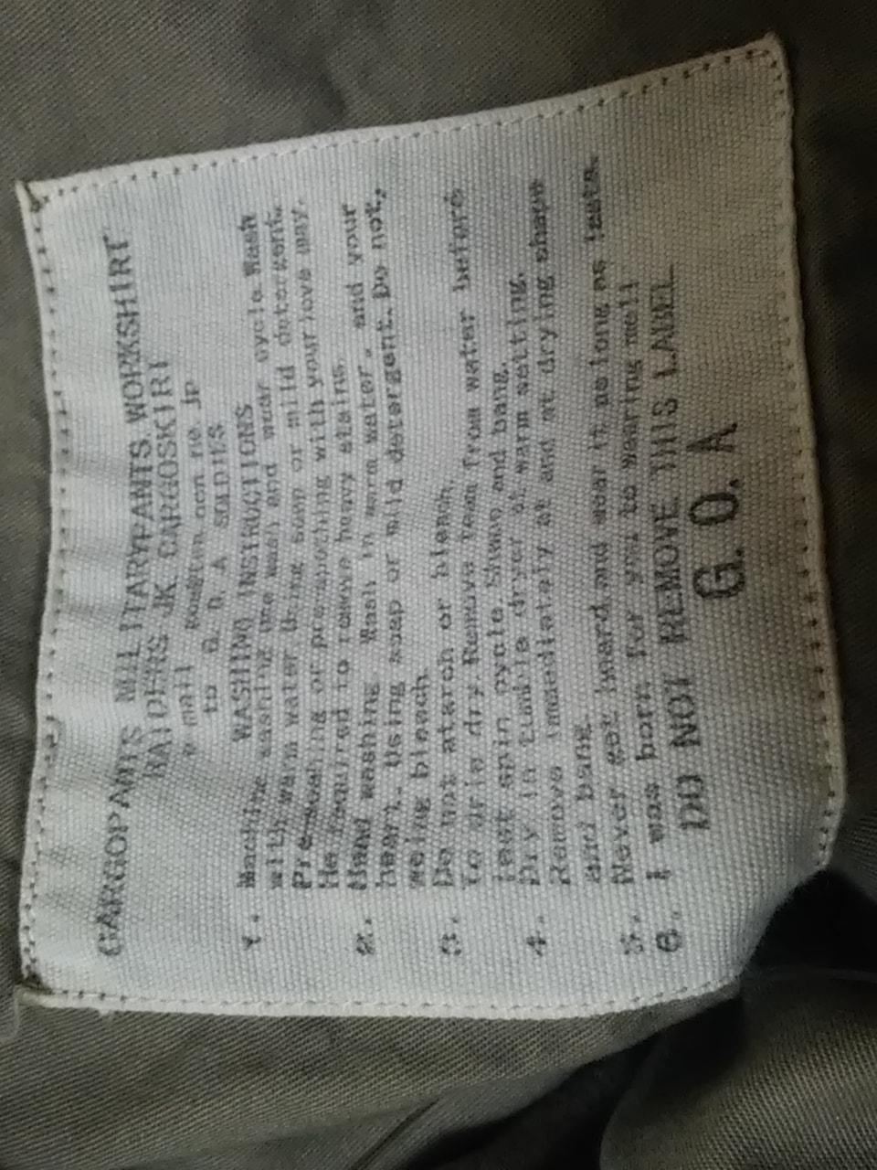 G.O.A/goa(ゴア)のスカート