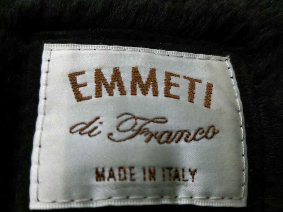 EMMETI(エンメティ)のダウンジャケット