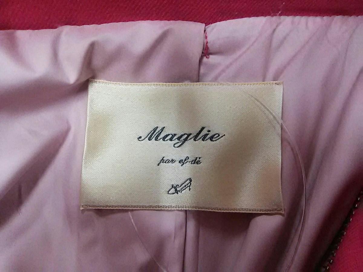 Maglie par ef-de(マーリエ)のダウンコート