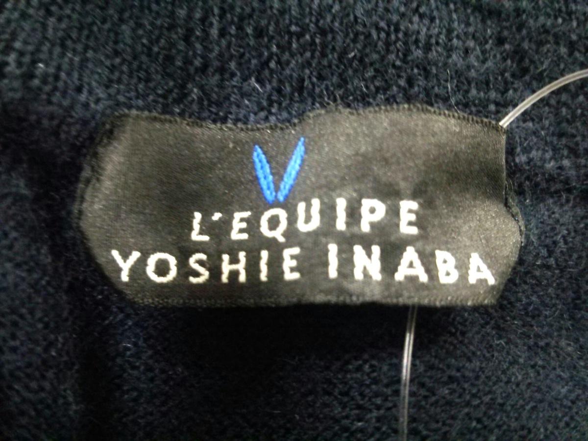 L'EQUIPE YOSHIE INABA(レキップ ヨシエイナバ)のジャージ