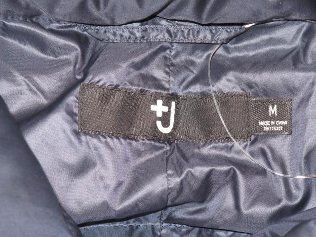 +J(プラスジェイ)のダウンジャケット