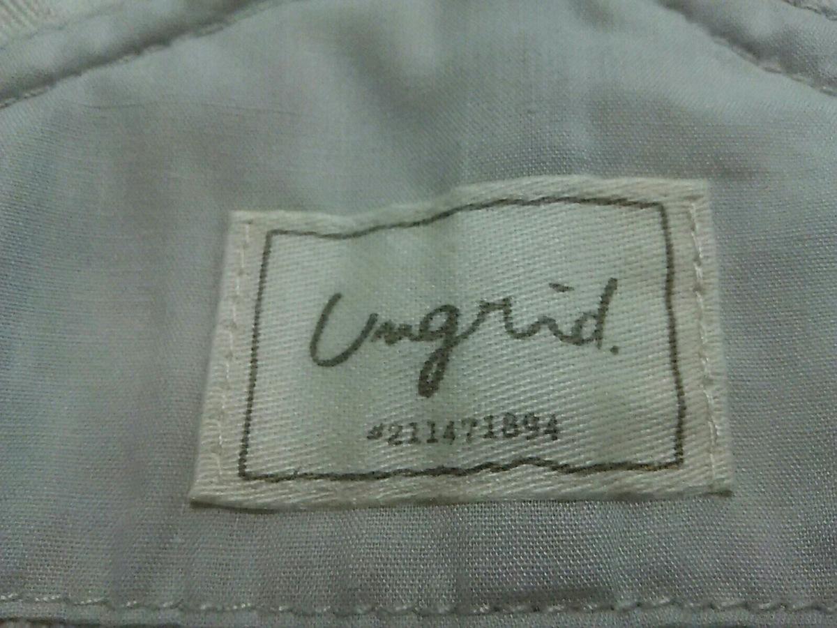 UNGRID(アングリッド)のオールインワン