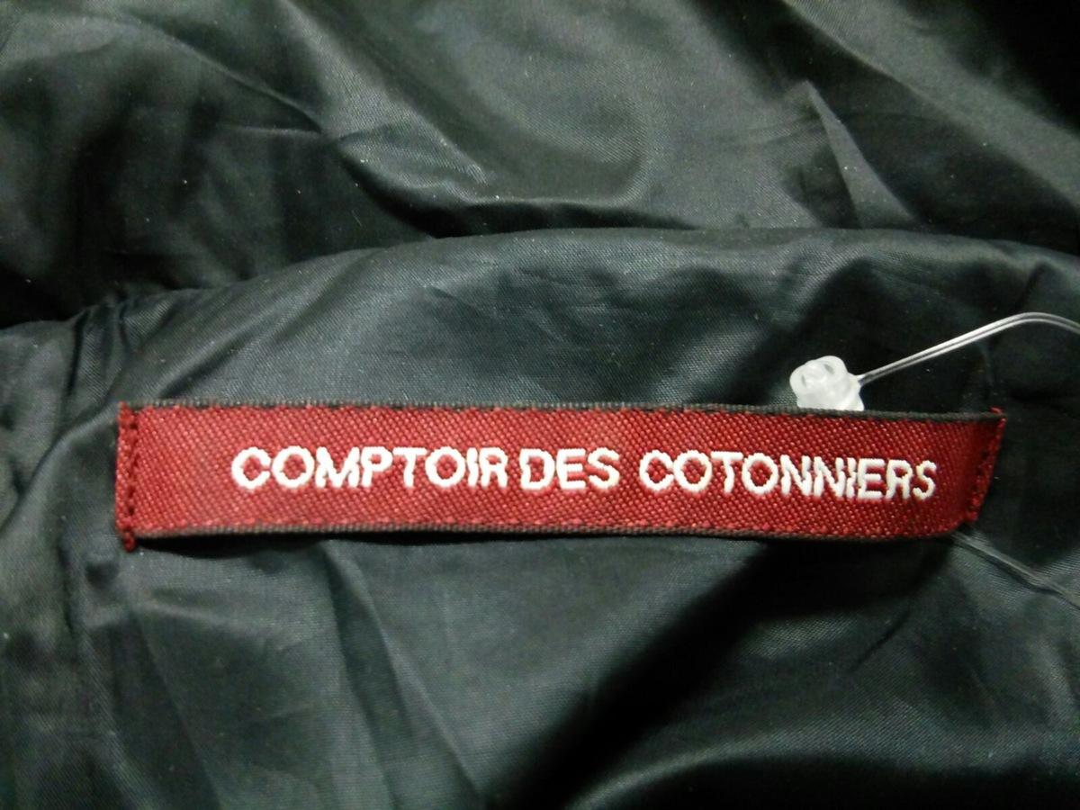COMPTOIR DES COTONNIERS(コントワーデコトニエ)のダウンコート