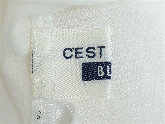 C'EST CHIC'A(セシカ)のワンピース