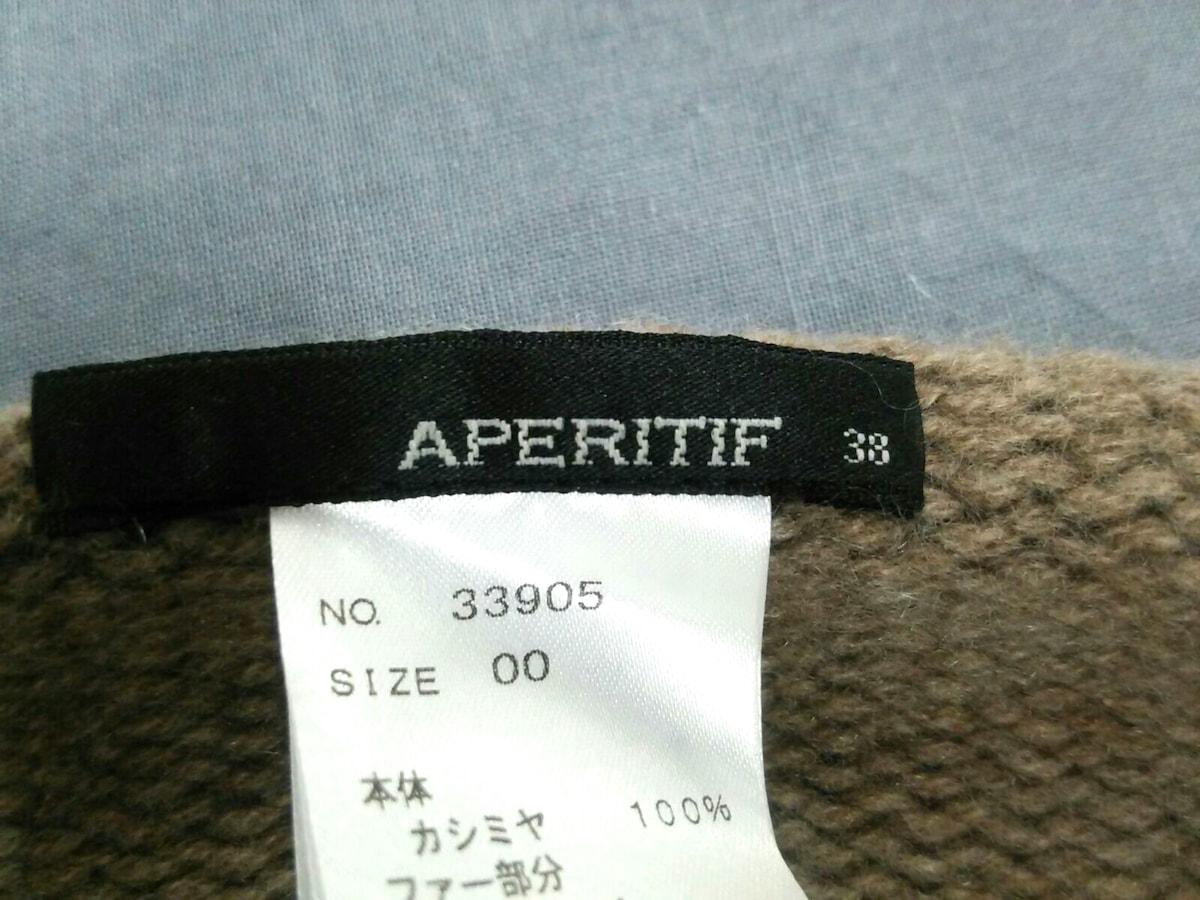 APERITIF(アペリティフ)のマフラー