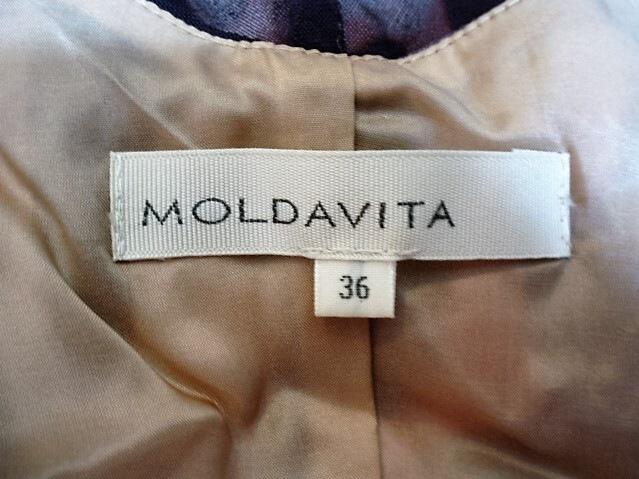 MOLDAVITA(モルダヴィータ)のワンピース