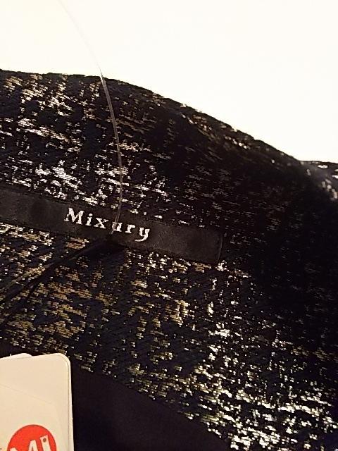 Mixury(ミグジュアリー)のワンピース