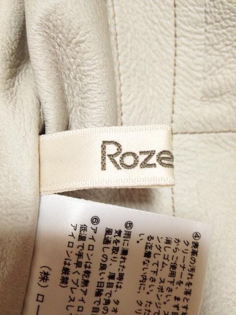 Rozenfur(ローゼンファー)のジャケット