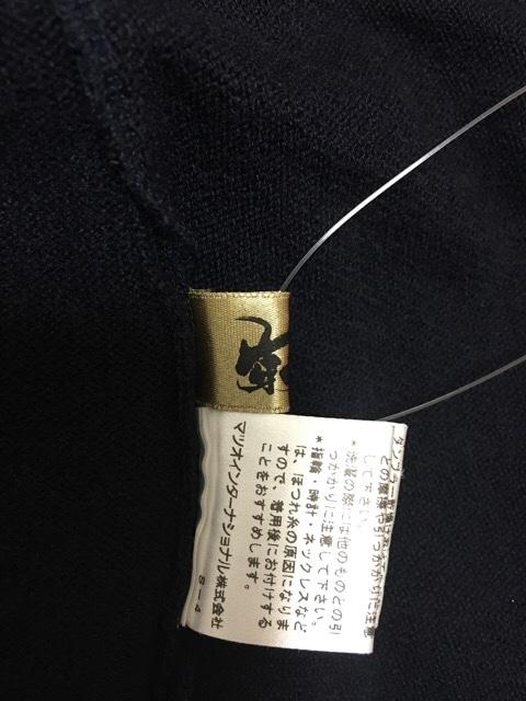 芽風(メフウ/センソユニコ)のカーディガン