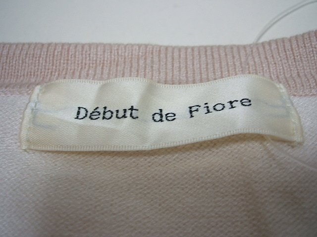 Debut de Fiore(デビュードフィオレ)のアンサンブル