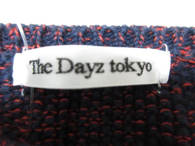 The Dayz tokyo(ザデイズトウキョウ)のスカートセットアップ