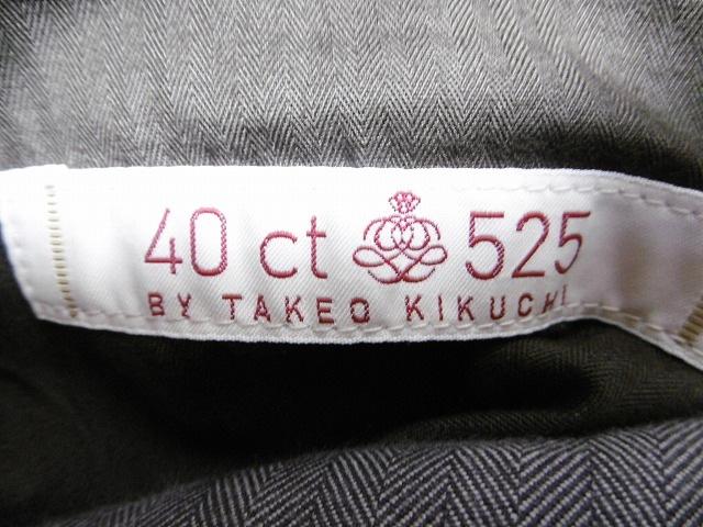 40ct525(タケオキクチ)のパンツ