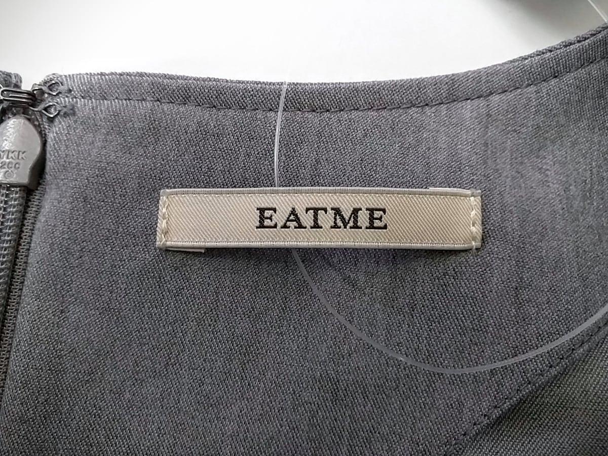 EATME(イートミー)のチュニック