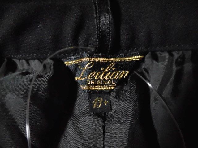 Leilian(レリアン)のパンツ