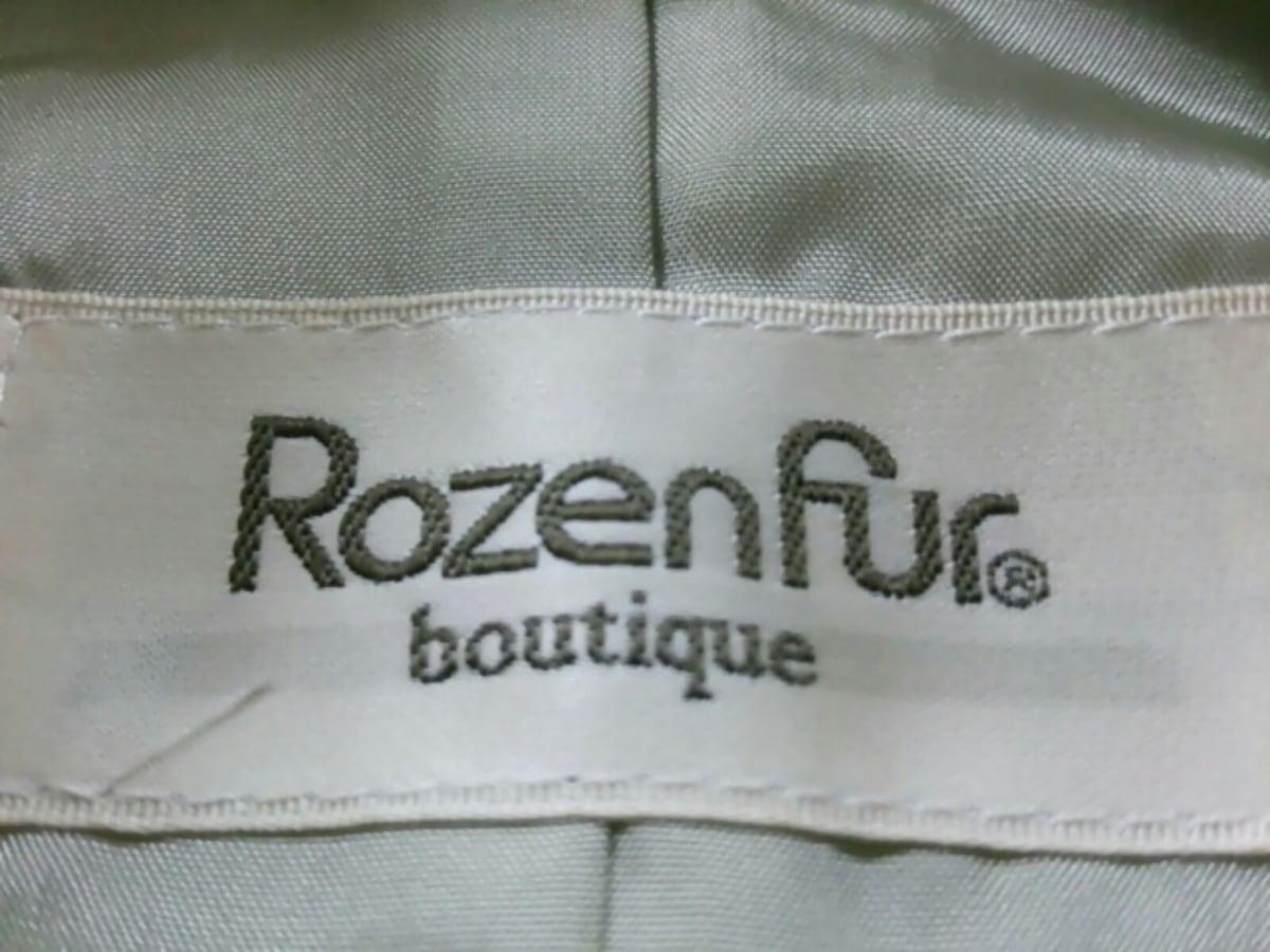Rozenfur(ローゼンファー)のベスト
