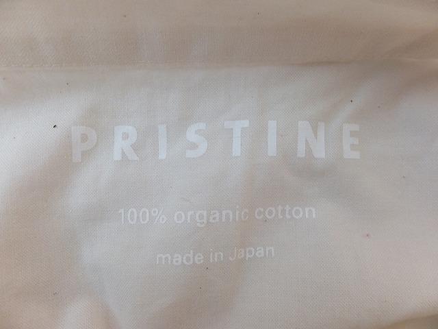 pristine(プリスティン)のカットソー