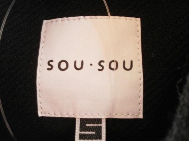 SOU・SOU(ソウソウ)のカーディガン