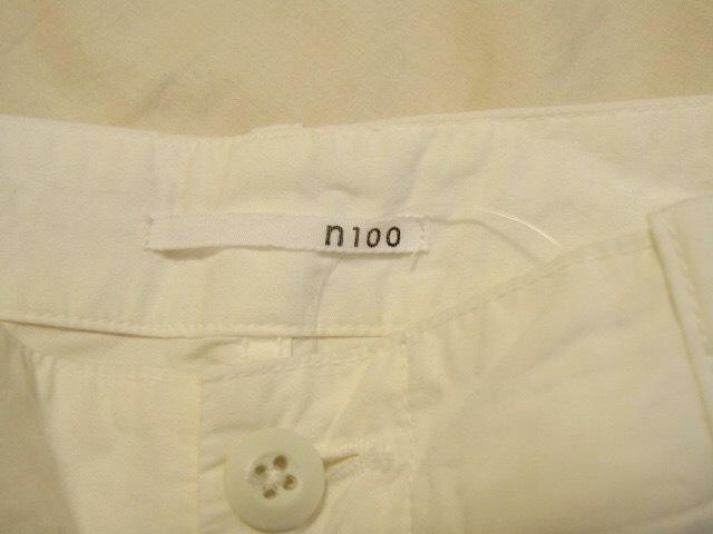 n100(エヌワンアンドレッド)のパンツ