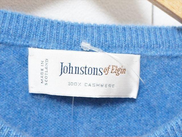 johnstons of elgin(ジョンストンズ)のセーター