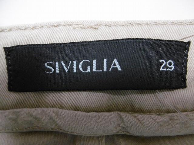 SIVIGLIA(シビリア)のパンツ